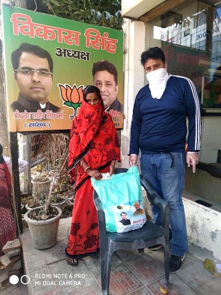 BJP MPs campaign in Delhi.