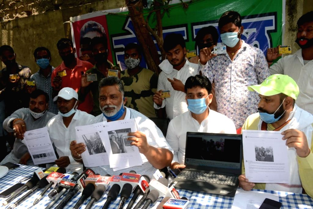 BJP MPs Rudy and Pappu Yadav face-to-face after ambulance of MP item is lying idle. - Pappu Yadav