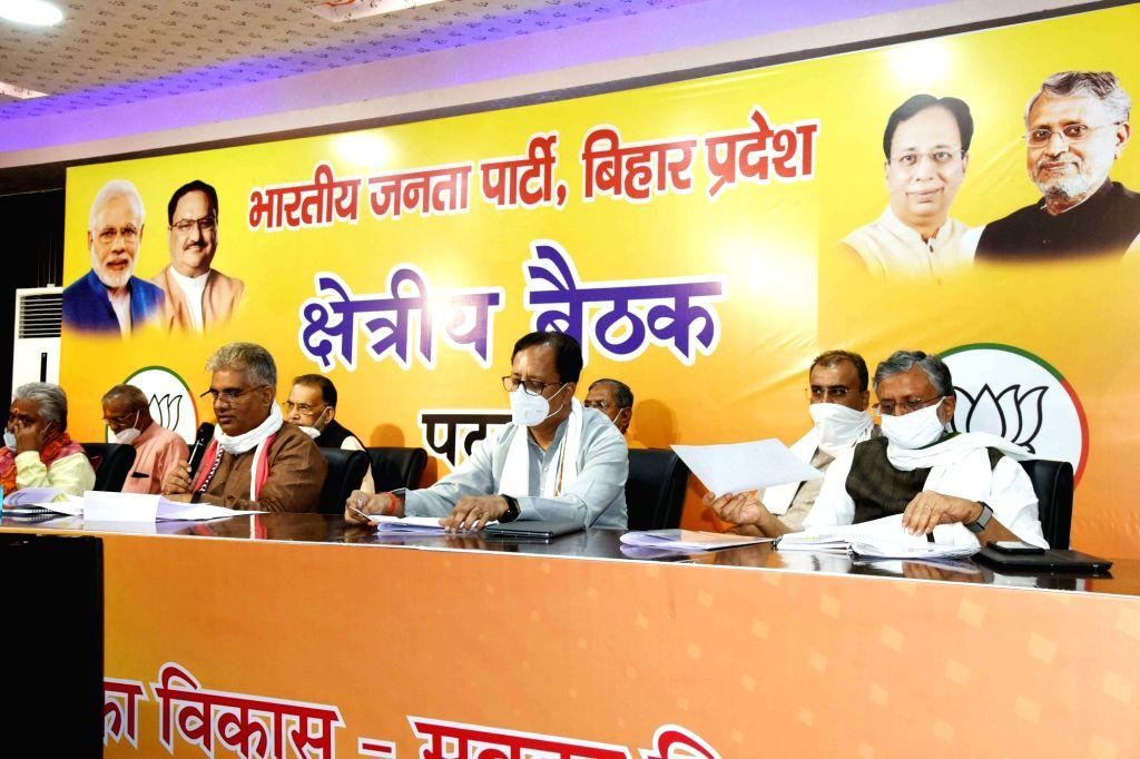 BJP National General Secretary Bhupendra Yadav addresses during the party's regional meeting in Patna on July 6, 2020. Also present at the meeting were Bihar BJP President Sanjay Jaiswal, ... - Radha Mohan Singh, Prem Kumar, Sushil Kumar Modi, Nand Kishore Yadav and Mangal Pandey