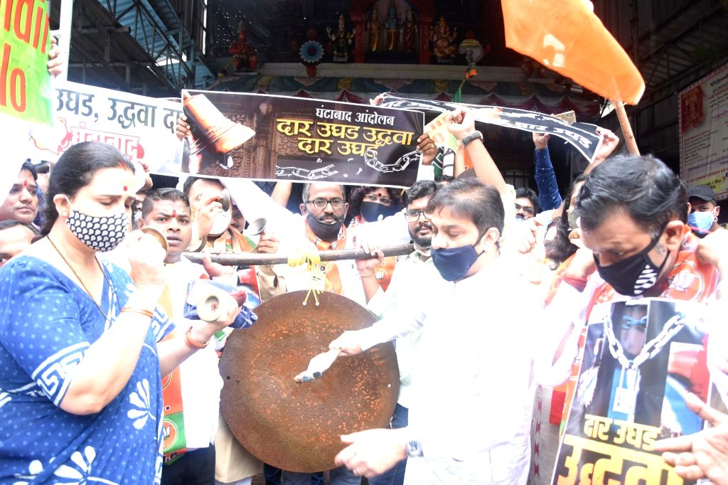 BJP party workers demanded re-opening of all Temples, Churches and Gurudwaras by protesting at Ram Mandir, Wadala in Mumbai on Saturday August 29, 2020.