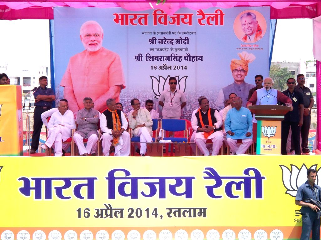 BJP Prime Ministerial candidate and Gujarat Chief Minister Narendra Modi  addresses a rally in Ratlam district of Madhaya Pradesh on April 16, 2014.