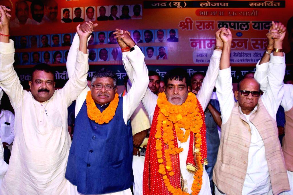 BJP's Lok Sabha candidate from Pataliputra, Ram Kripal Yadav with the party's Lok Sabha candidate from Patna Sahib, Ravi Shankar Prasad after filing his nomination for the forthcoming Lok ... - Kripal Yadav