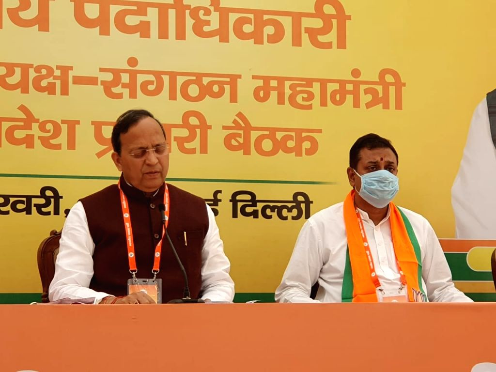 BJP's Rajya Sabha MP and National General Secretary Arun Singh said - Election states including agricultural laws are being discussed in the BJP meeting.