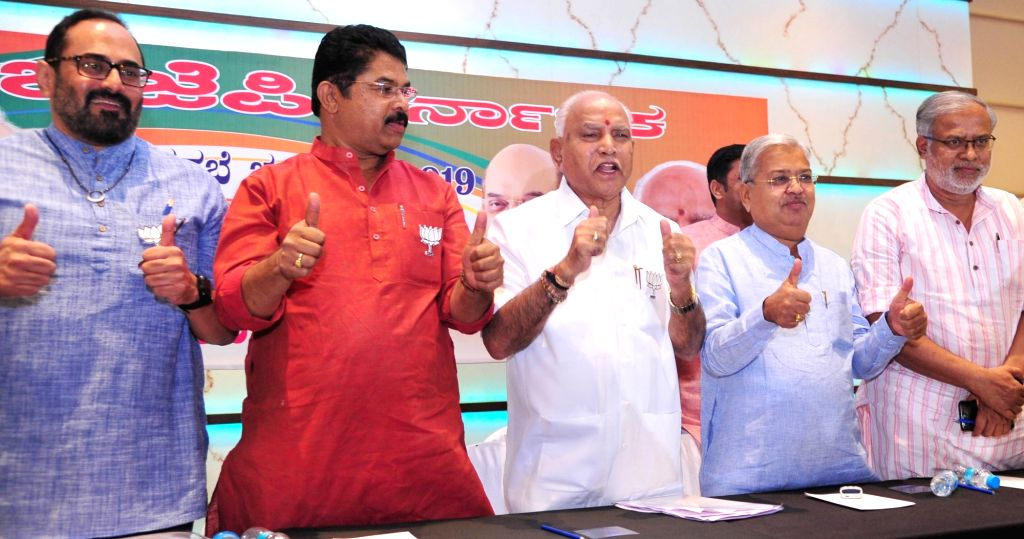 BJP State President B. S. Yeddyurappa with party leaders Rajeev Chandrasekhar, R. Ashok and other leaders of the party during a press conference in Bengaluru, on March 13, 2019.