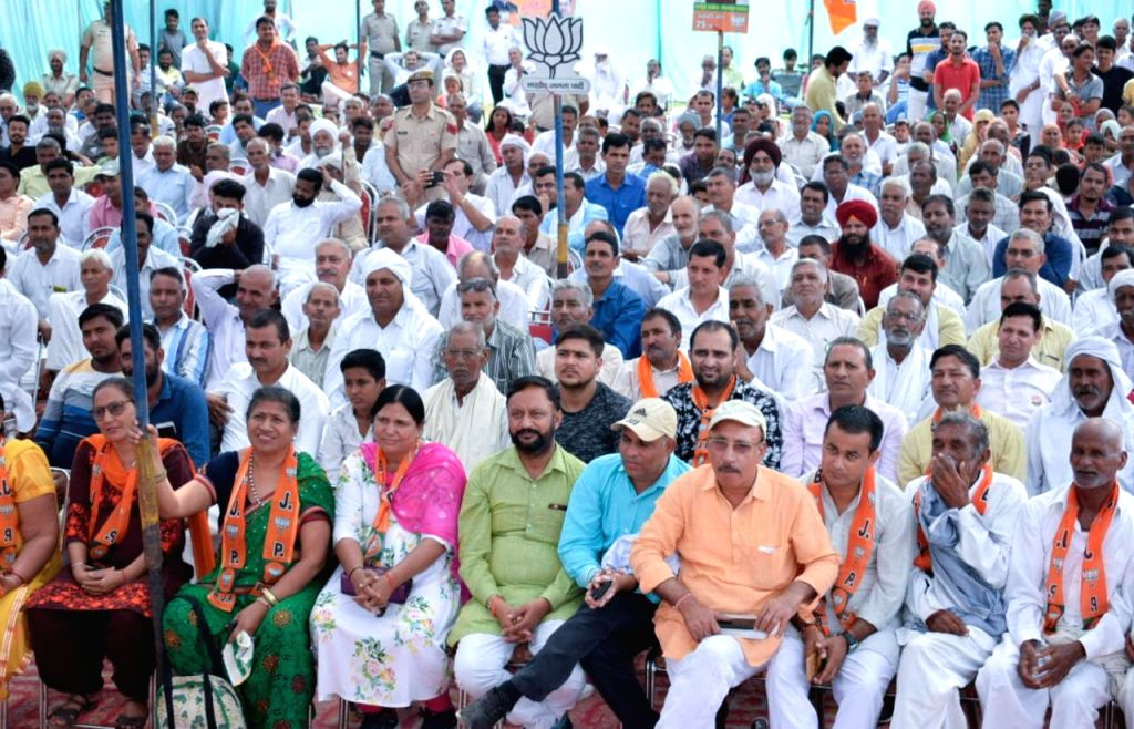 BJP supporters during Himachal Pradesh Chief Minister Jai Ram Thakur's election rally in support of BJP candidate from Ladwa assembly constituency Pawan Saini ahead of Haryana Assembly ... - Jai Ram Thaku
