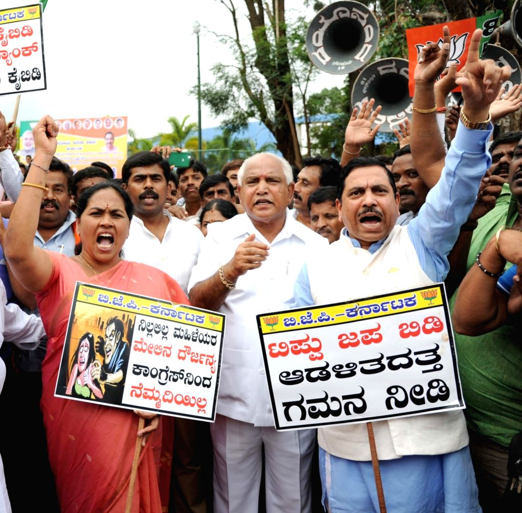BJP workers led by BS Yeddyurappa stage a demonstration against the Karnataka government in Bengaluru, on Nov 23, 2015.