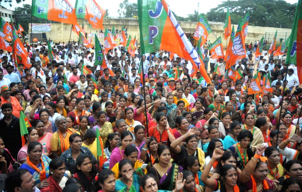 BJP workers participate in the party's demonstration in Bengaluru on Aug 18, 2017.
