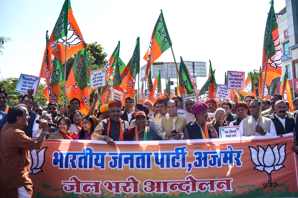 BJP workers stage a demonstration against Rajasthan government in Ajmer on Feb 8, 2019.