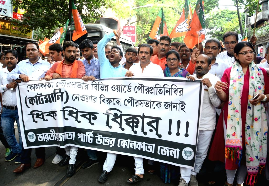 BJP workers stage a demonstration against West Bengal Government on Kolkata on July 18, 2019.