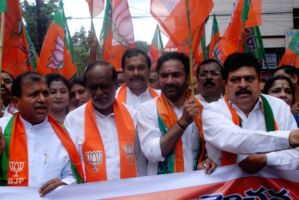 BJP workers stage a protest demanding the State government to observe September 17 as Telangana Liberation Day at district Collectorate in Karimnagar, Telangana on Sept 12, 2017.