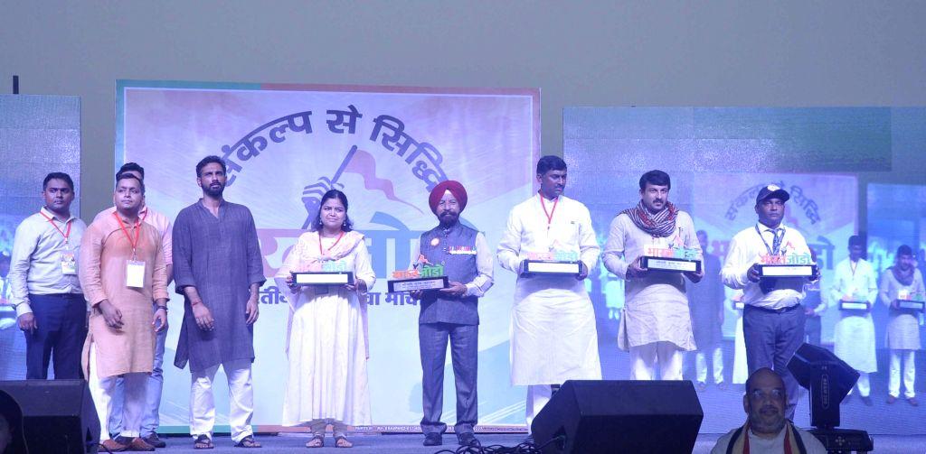 "BJYM President Poonam Mahajan during inauguration of ""Bharat Jodo Abhiyan"" in New Delhi, on Aug 9, 2017. - Poonam Mahajan"