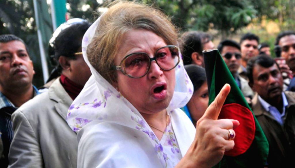 BNP Chairperson Khaleda Zia.