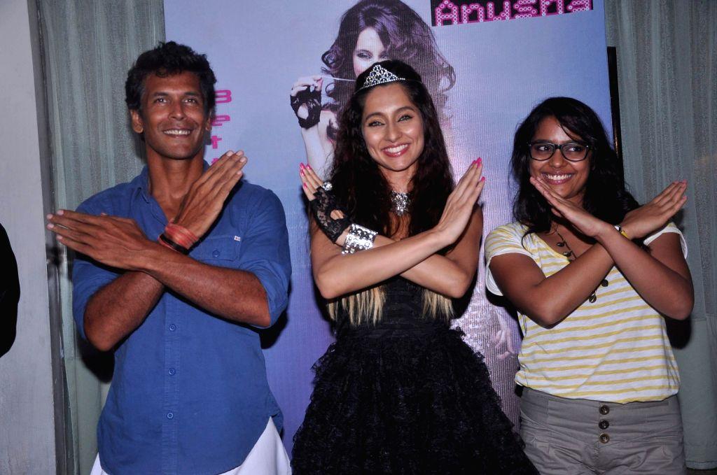 Bollywood actors Milind Soman and Shahana Goswami during Anusha Dandekar`s  album launch `Better Then Your EX` in Tryst, Mumbai. - Milind Soman and Shahana Goswami