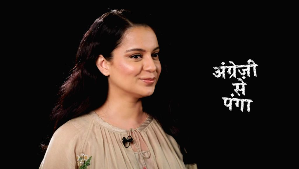 Bollywood actress Kangana Ranaut says the film world has always made fun of her English, despite which she has always kept Hindi as her priority. Kangana's sister Rangoli Chandel took to Twitter on ... - Kangana Ranaut