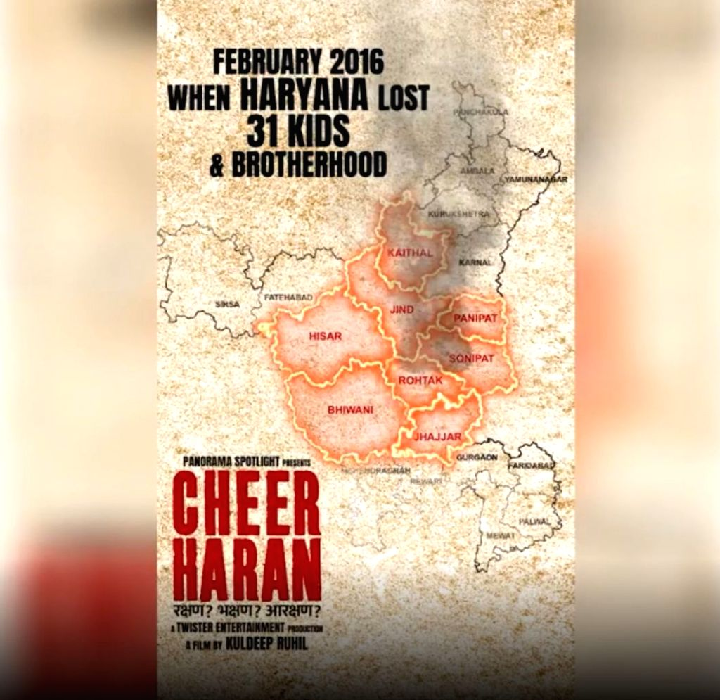 Bollywood actress Maanvi Gagroo unveiled the motion poster of Cheer Haran saying the upcoming film explores the sociopolitical fabric of Haryana. - Maanvi Gagroo