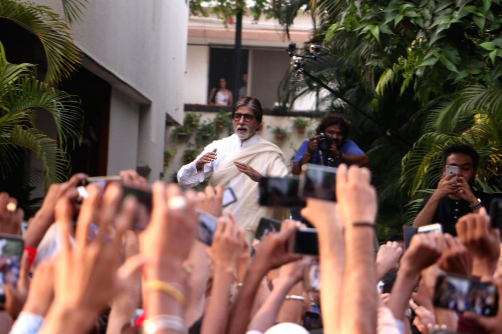 Bollywood icon Amitabh Bachchan is missing the ritualistic thronging of fans every Sunday in front of his bungalow, Jalsa. Over the past 38-odd years, starry-eyed fans have crowded in front of his bungalow to catch a glimpse of the actor, who would e - Amitabh Bachchan