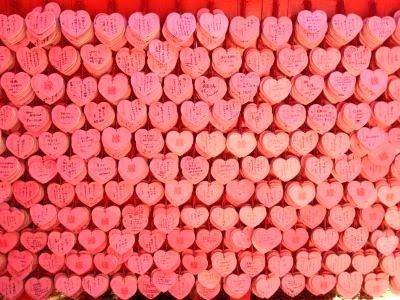"""Bond of Love"" by Saurabh Chaudhary. (Photo Source: Japan Foundation) - Saurabh Chaudhary"