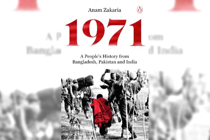 Book Cover '1971 - A People's History from Bangladesh, Pakistan and India'.