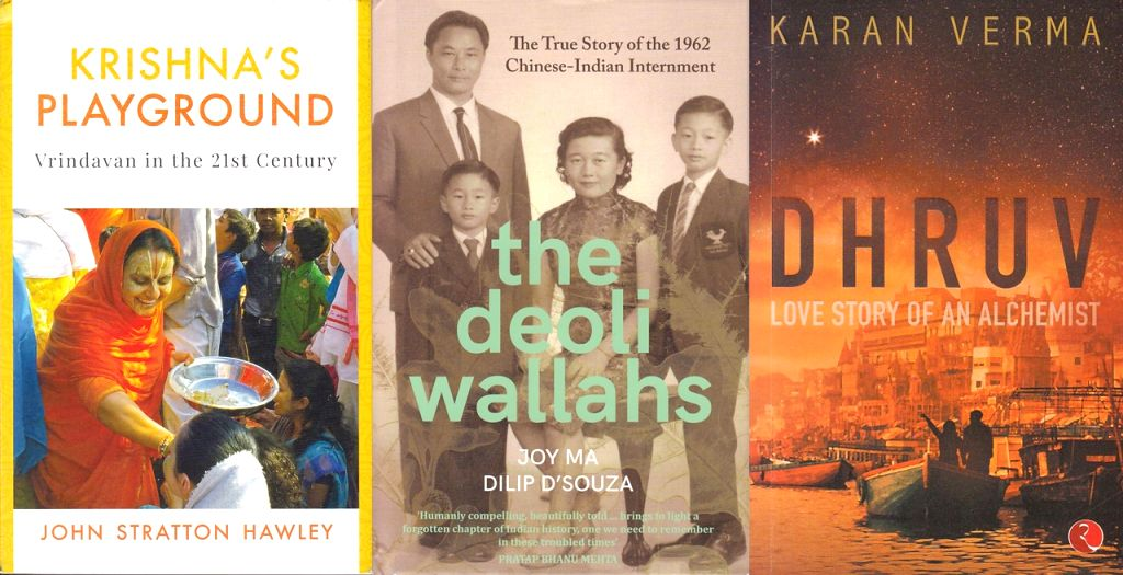 Book cover - Krishna's Playground - Vrindavan in the 21st Century, Book: the deoli wallahs - The True Story of the 1962 Chinese-Indian Internment, Dhruv - Love Story Of An Alchemist.