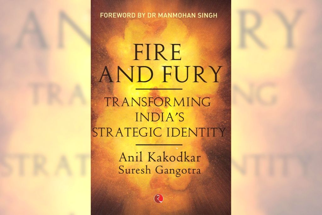 "Book cover of ""Fire And Fury"" authored by Anil Kakodkar, former Chairman of the Atomic Energy Commission (AEC)."