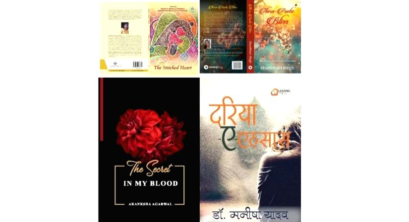 Books of poetry.