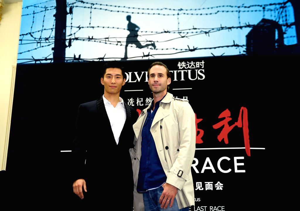"British actor Joseph Fiennes (R) and Chinese actor Dou Xiao attend the press conference of the movie ""The Last Race"" in Tianjin, north China, June 24, ... - Joseph Fiennes"