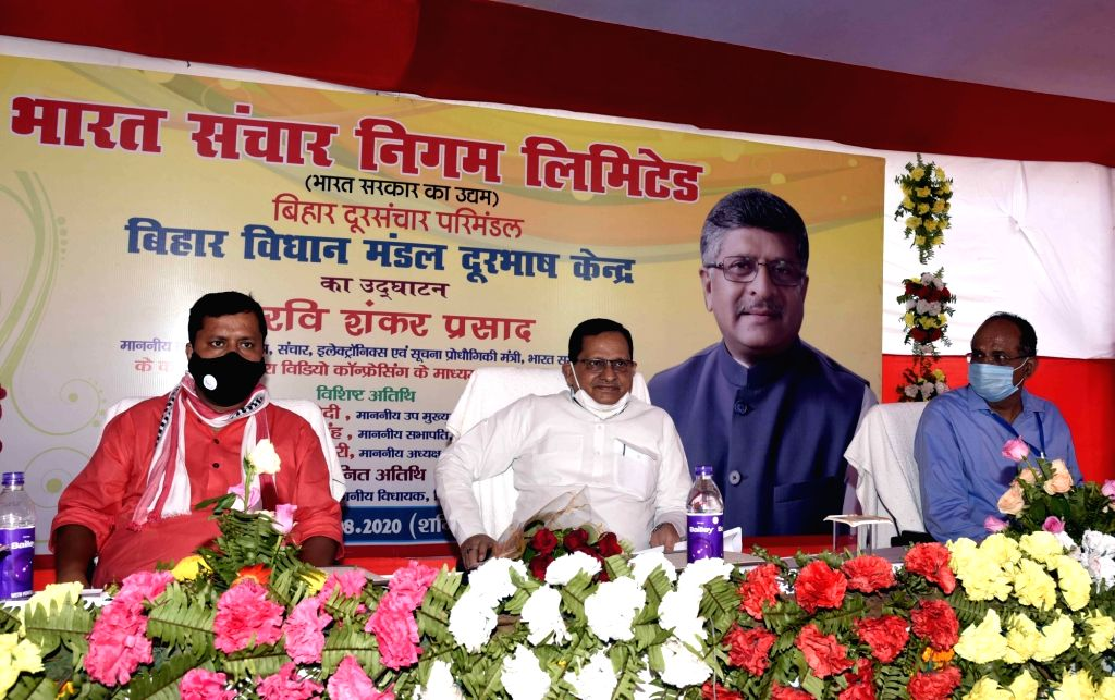 BSNL Telephone Exchange Opening Program in Bihar Legislative Complex, in Patna on August 29, 2020.