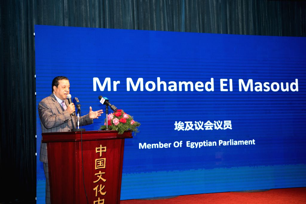 CAIRO, Dec. 12, 2019 - Mohamed el-Massoud, a member of the Egyptian parliament, speaks during the Splendid Hunan Culture and Tourism Promotion Conference in Cairo, Egypt, on Dec. 12, 2019. The China ...