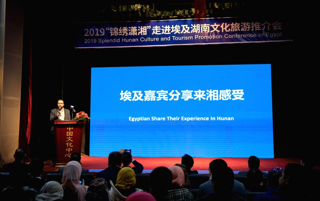 CAIRO, Dec. 12, 2019 - Photo taken on Dec. 12, 2019 shows the Splendid Hunan Culture and Tourism Promotion Conference in Cairo, Egypt. The China Cultural Center (CCC) in Cairo held on Thursday ...