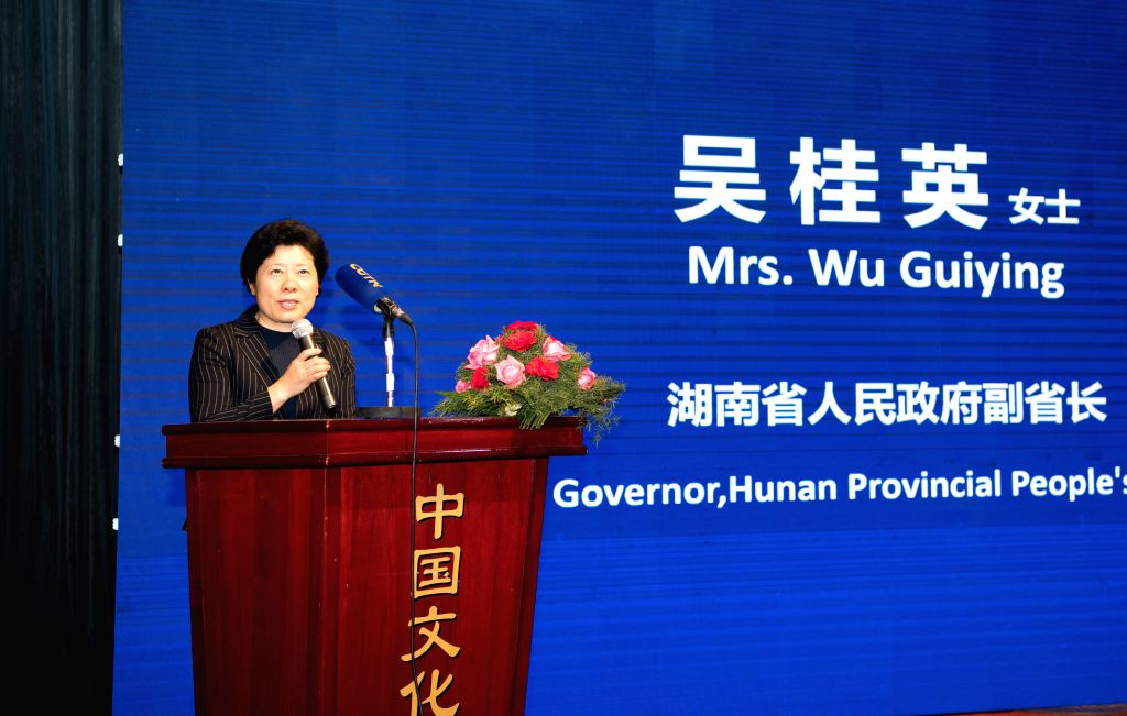 CAIRO, Dec. 12, 2019 - Wu Guiying, vice governor of Hunan Provincial People's Government, speaks during the Splendid Hunan Culture and Tourism Promotion Conference in Cairo, Egypt, on Dec. 12, 2019. ...