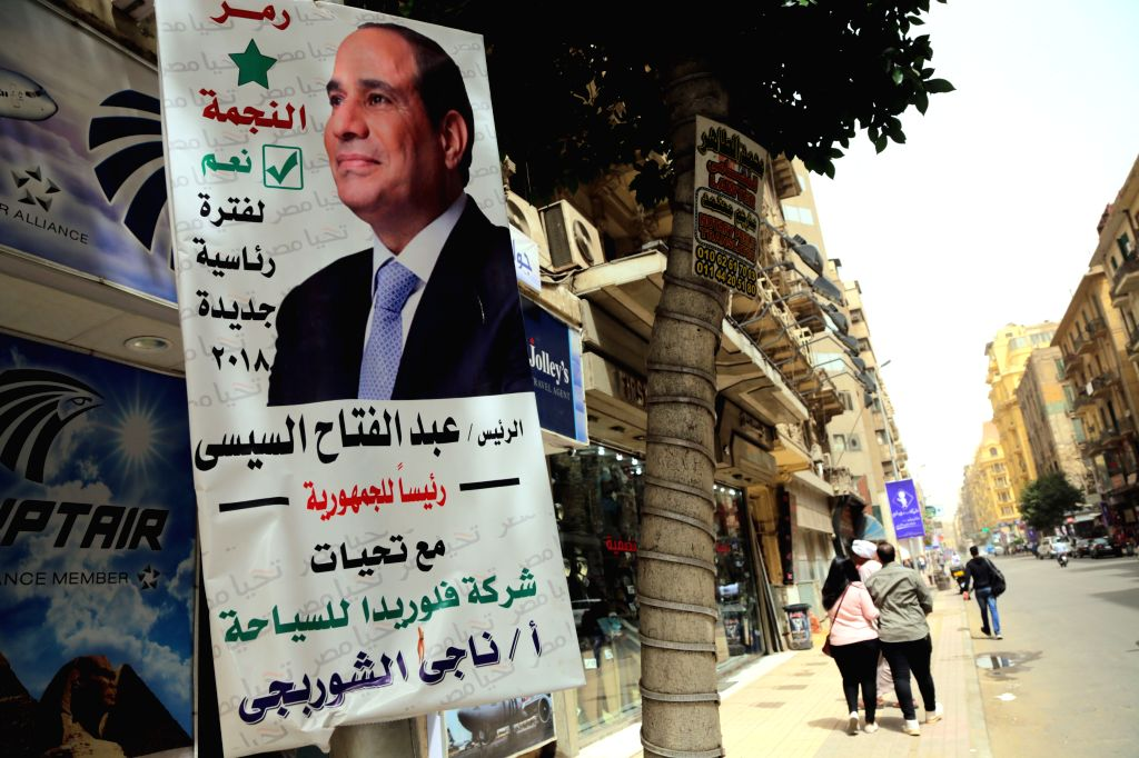 CAIRO, March 24, 2018 - Photo taken on March 24, 2018 shows a poster supporting Egyptian President Abdel-Fattah al-Sisi in Cairo, Egypt. Egypt's 2018 presidential election will be held from March 26 ...