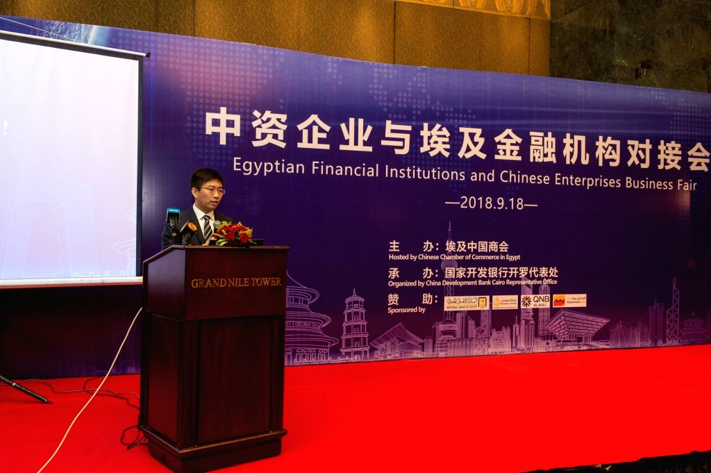 "CAIRO, Sept. 18, 2018 - Xu Yuankun, representative of China Development Bank Cairo Office, speaks during the seminar ""Egyptian Financial Institutions and Chinese Enterprises Business Fair"" ..."