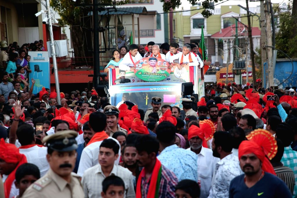 Campaigning for crucial Karnataka bypolls ends. (Photo: IANS)