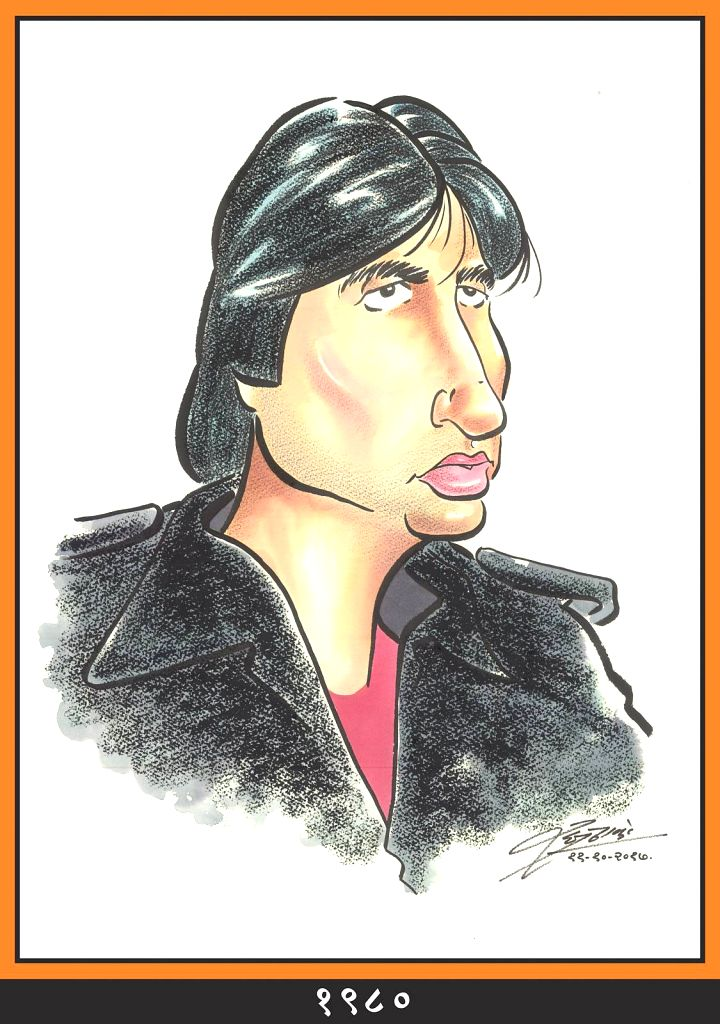 Caricature of  Amitabh Bachchan - Amitabh Bachchan