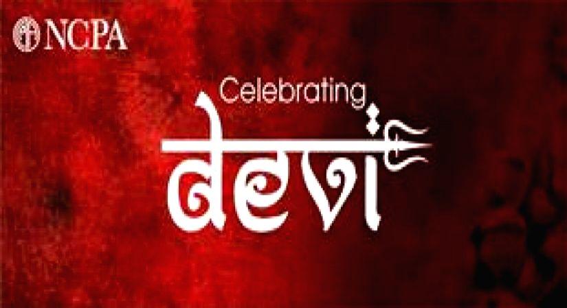 Celebrating Devi, the Mother Goddess(Photo:IANSLife)