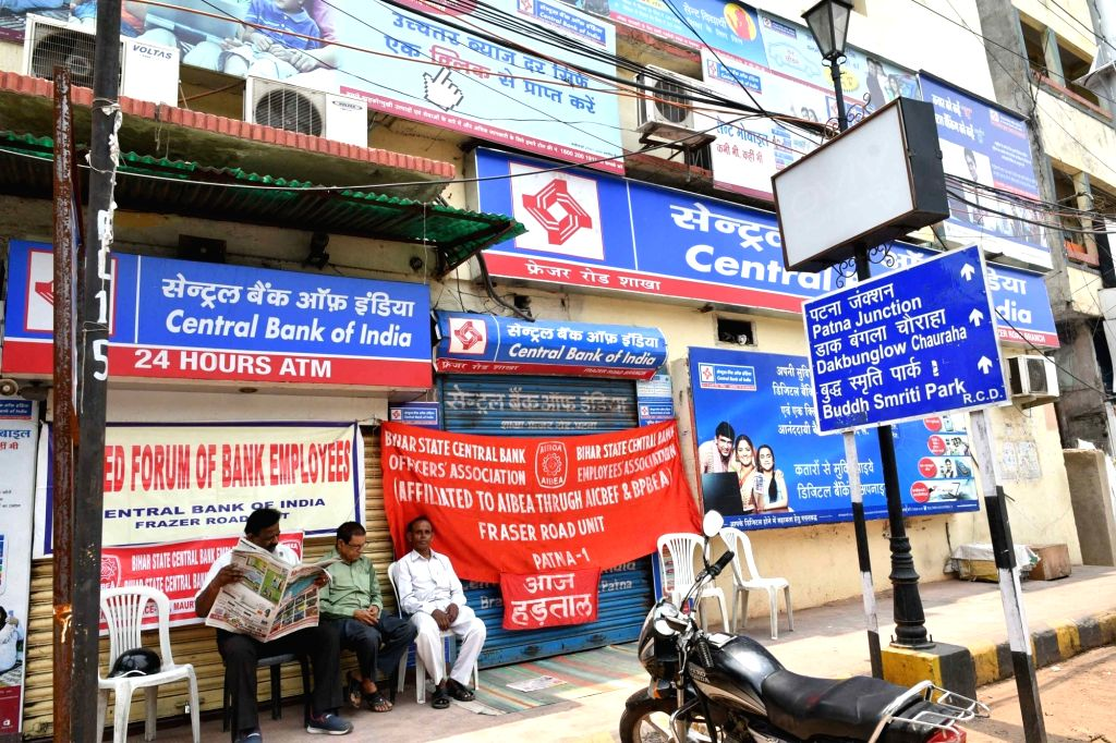 Central Bank of India remains shut during the second day of the nationwide bank strike spearheaded by the United Forum of Bank Unions (UFBU), an umbrella body of nine unions; in Patna on May ...