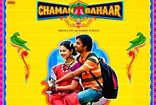 'Chaman Bahaar' director: OTT holds key to future of storytelling.