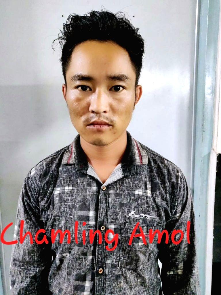 Chamling Amol