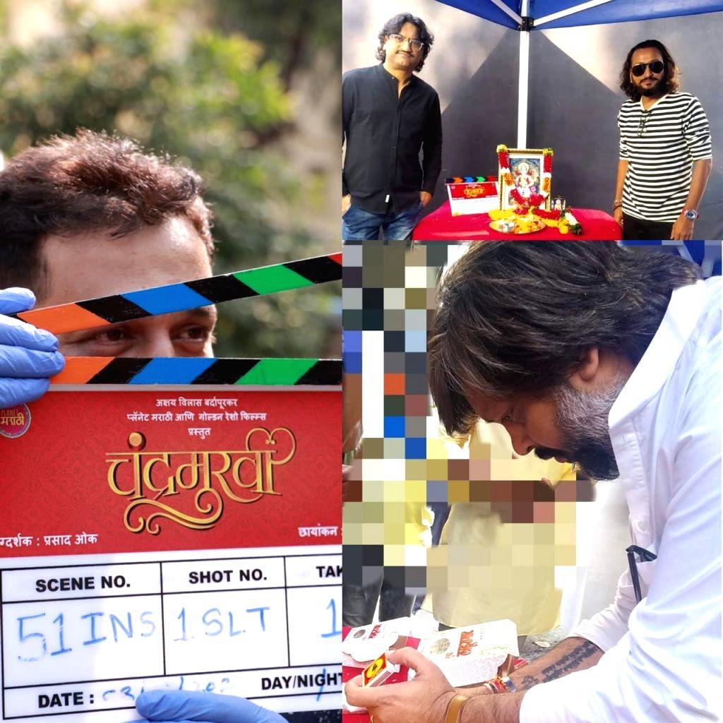 Chandramukhi: First big banner Marathi film since Covid outbreak starts shoot.