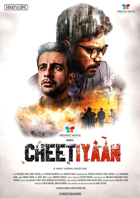 Cheetiyaan' a short film by Vinay Jaiswal.