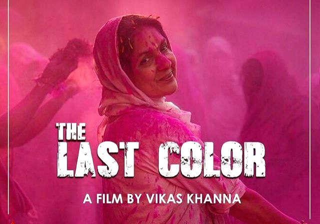 Chef-filmmaker Vikas Khanna on Saturday claimed he has experienced nepotism in the film industry, days after the release of his debut directorial, The Last Color. - Vikas Khanna