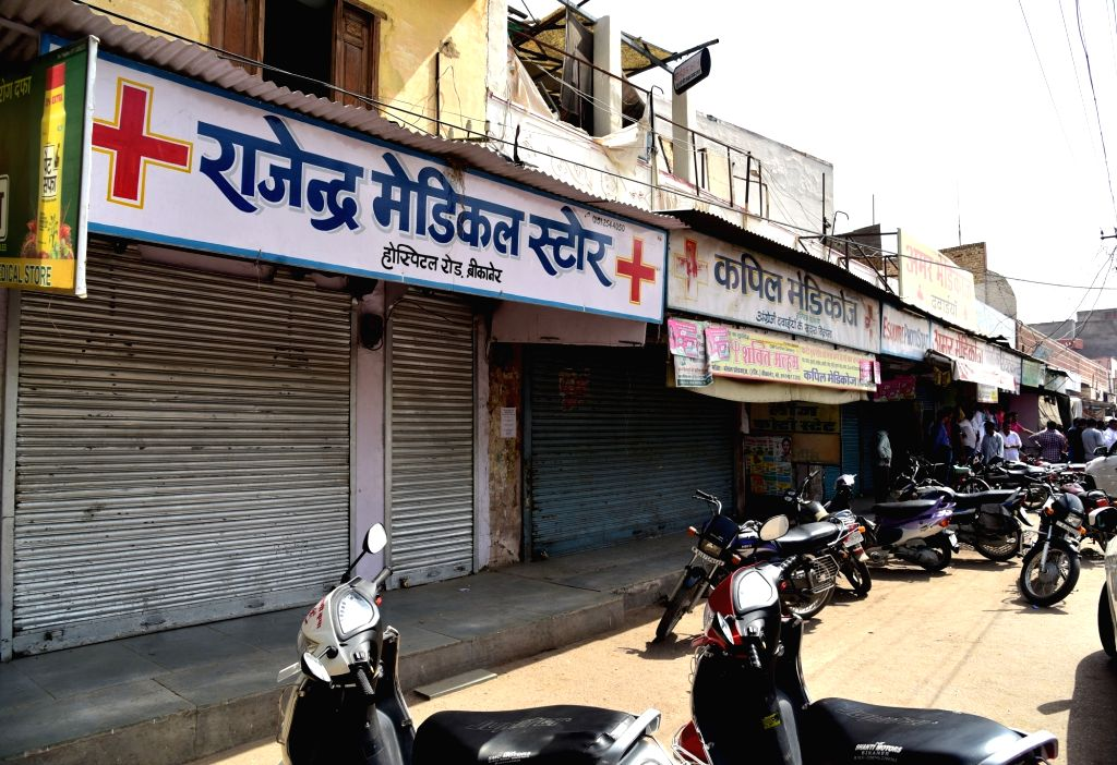 Chemist shops remain closed during a day long strike called to protest against stringent regulations on the sale of medicines, in Bikaner, on May 30, 2017.