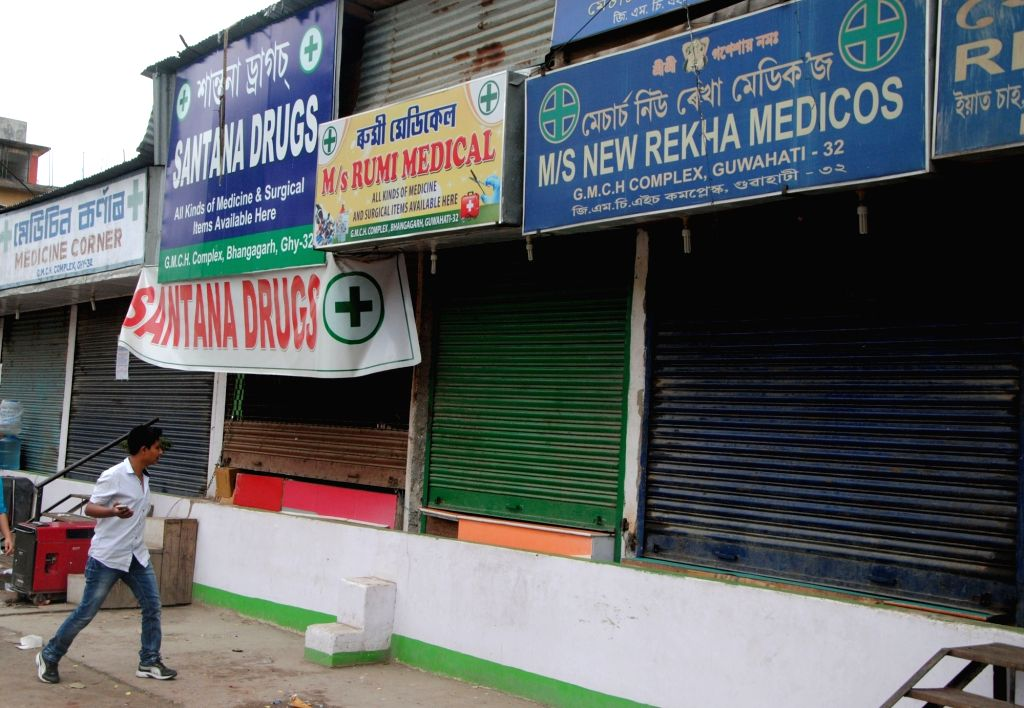 Chemist shops remain closed during a day long strike called to protest against stringent regulations on the sale of medicines, in Guwahati, on May 30, 2017.