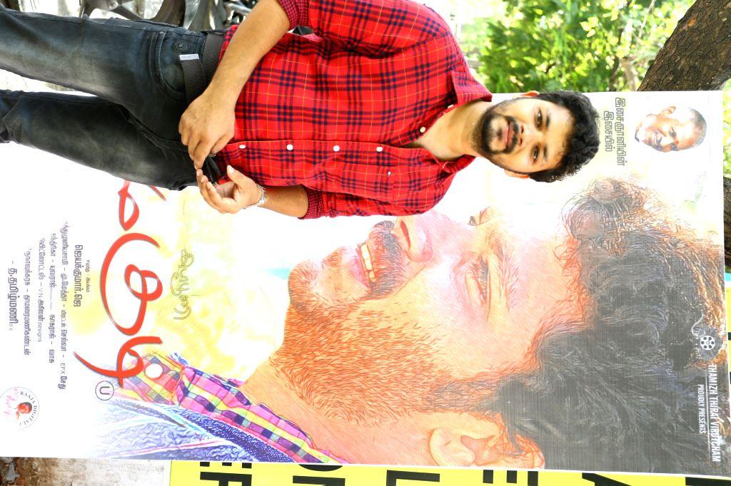Audi launch of Tamil movie Kidaa Poosari Magudi in Chennai. (Photo; IANS)