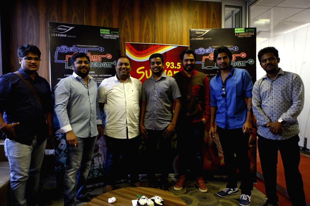 Audio launch of Tamil film `Indru Netru Naalai`.