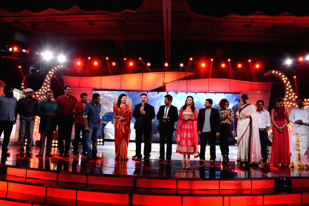 Audio Launch of Telugu film `Uttama Villian`.
