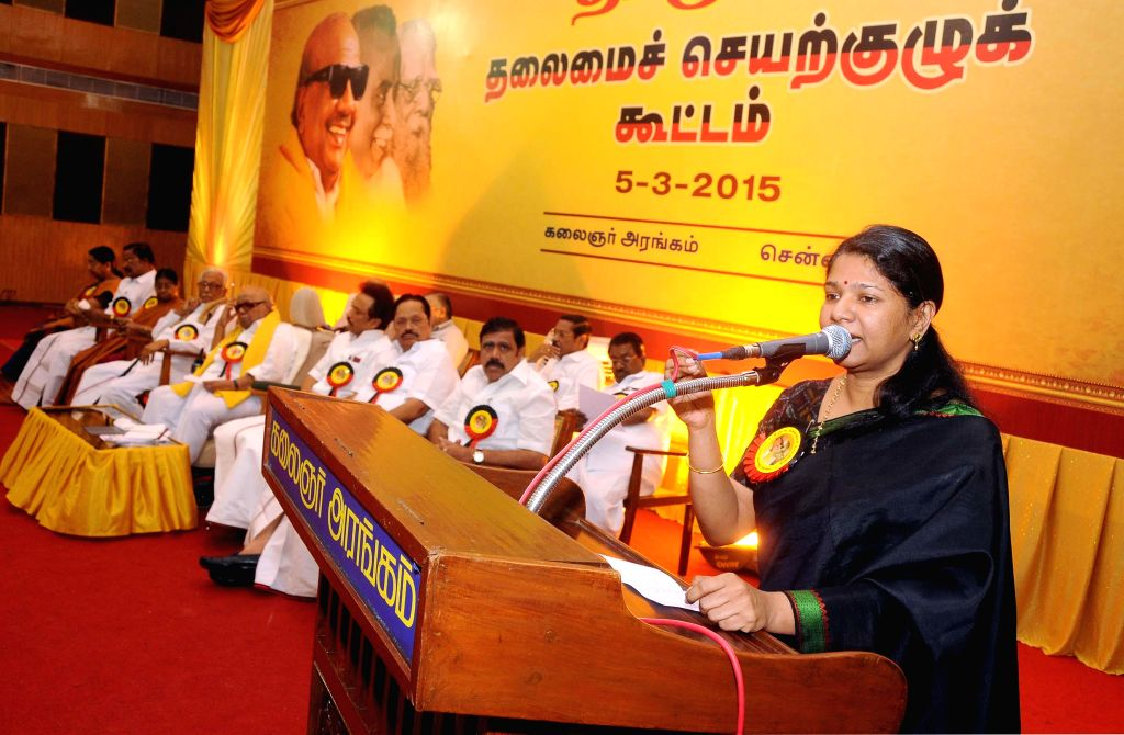 DMK leader Kanimozhi Karunanidhi addresses during party's executive committee meeting at Kalainger Arangam in Chennai, on March 5, 2015.