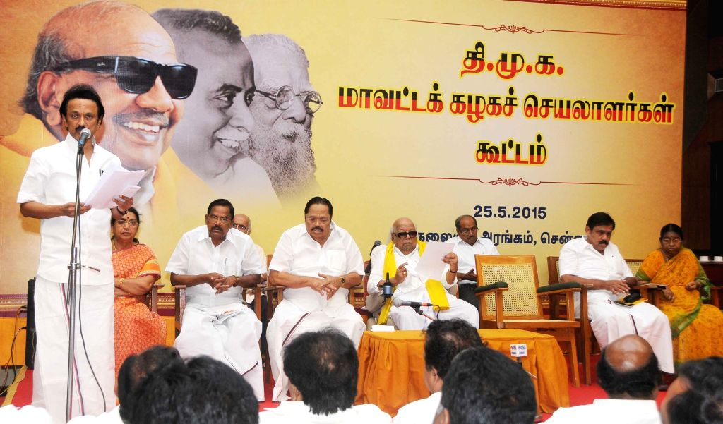 DMK treasurer M K Stalin addresses during a DMK`s district secretaries meeting in Chennai on May 25, 2015. Also seen DMK chief M Karunanidhi and others party leaders.