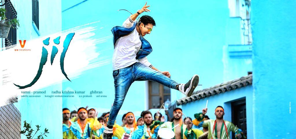 Stills from Tamil film `Jil`.