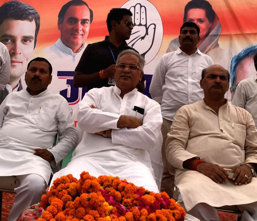 Chhattisgarh Chief Minister and BJP leader Bhupesh Baghel during a public rally in Uttar Pradesh's Amethi, on April 26, 2019.